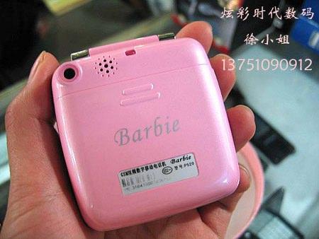 Barbie phone P250. Сделано в Китае.