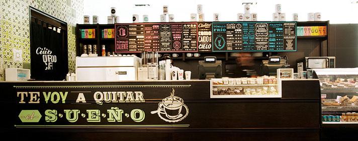 Cielito Querido Cafe в Мехико