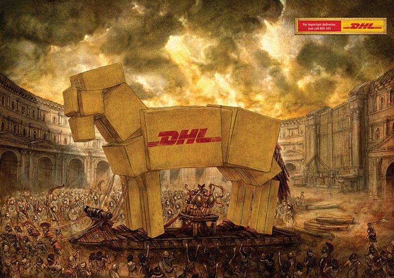 DHL: Троянский конь.