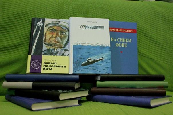 Несуществующие книги.