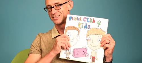 Чак Паланик и версия «Бойцовского клуба» для детей.