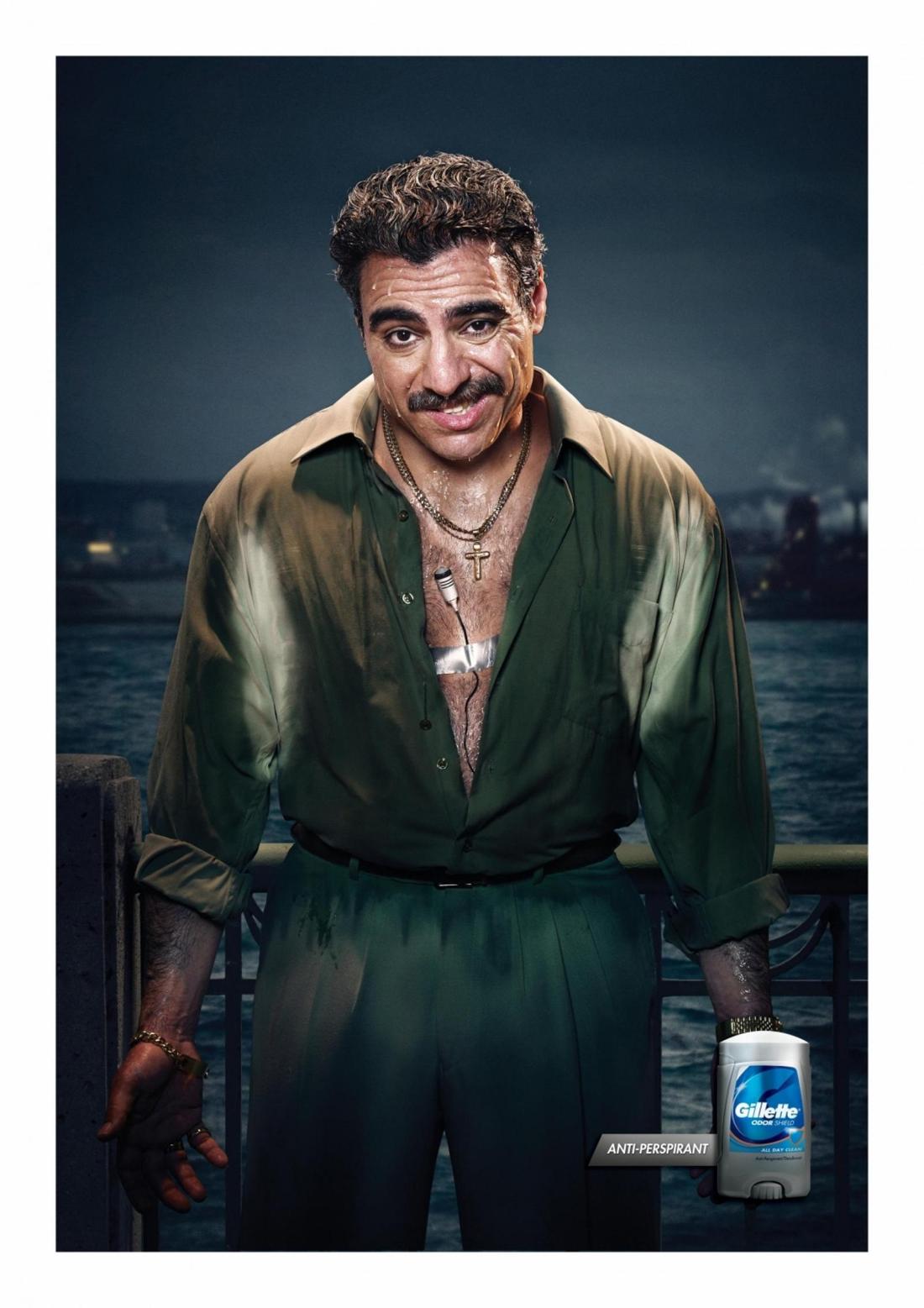 Антиперспиранты Gillette: покер, любовник и агент под прикрытием.