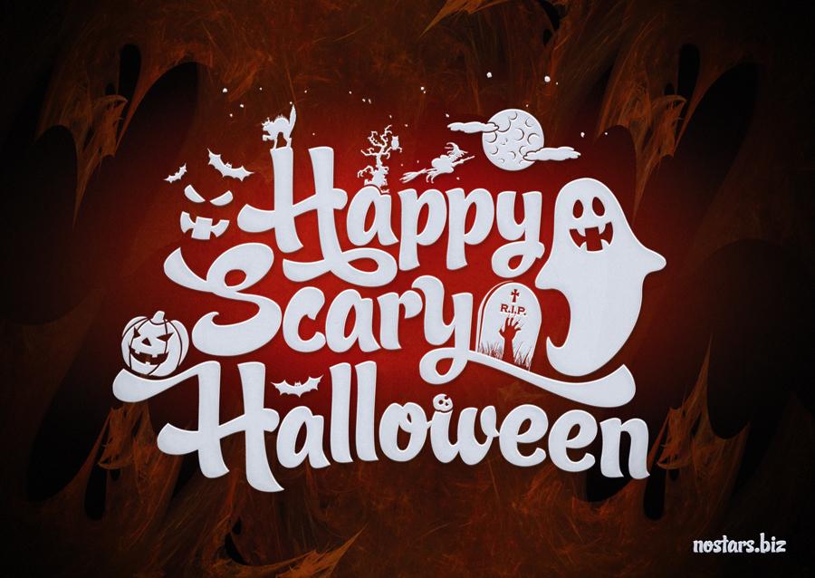 Электронная открытка на Хэллоуин.