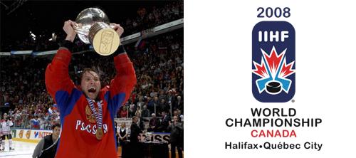 Российская сборная по хоккею выйграла Чемпионат Мира по хоккею с шайбой 2008. / Russia beats Canada in IIHF 2008 finals.