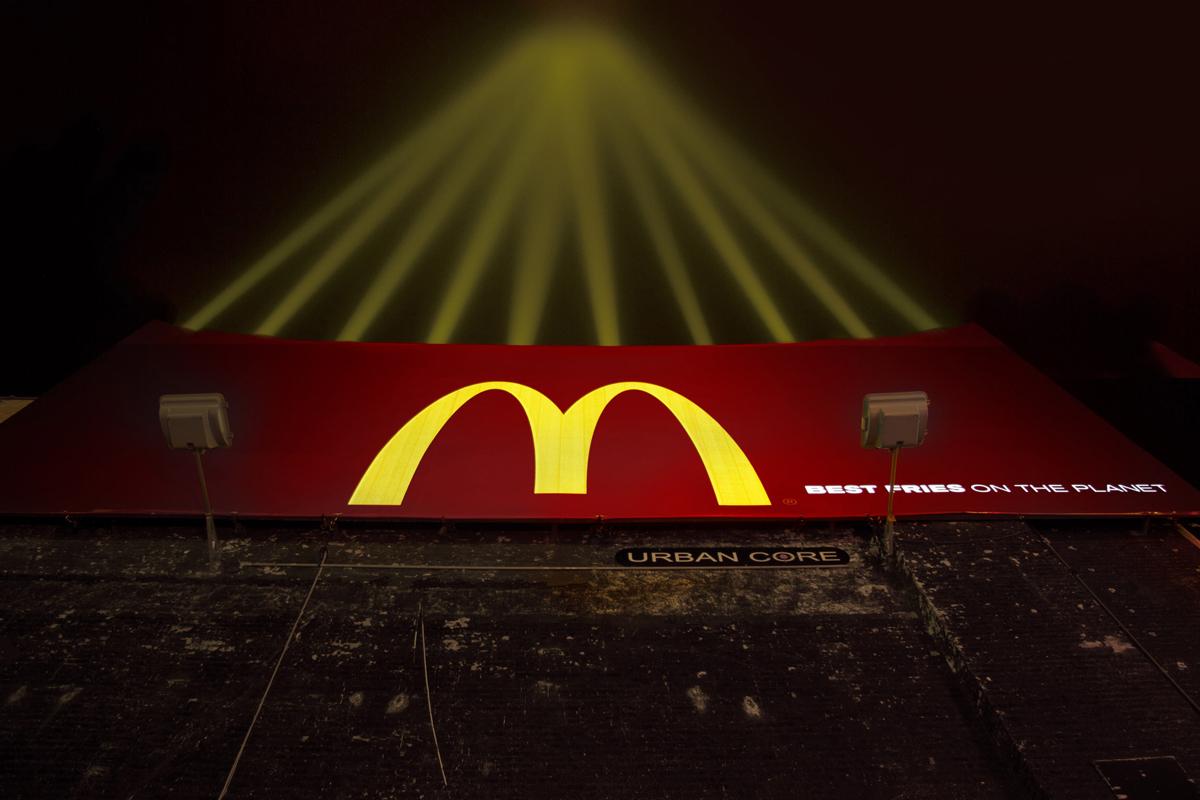 McDonalds: самая крутая реклама картошки в мире.