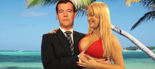 Новогоднее обращение Дмитрия Медведева.