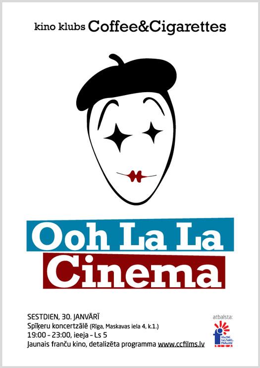 Ooh La La Cinema! Новое французское кино 30 января в Риге.