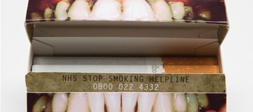 Неудобные пачки сигарет.