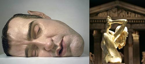 Statuephilia в Британском музее.