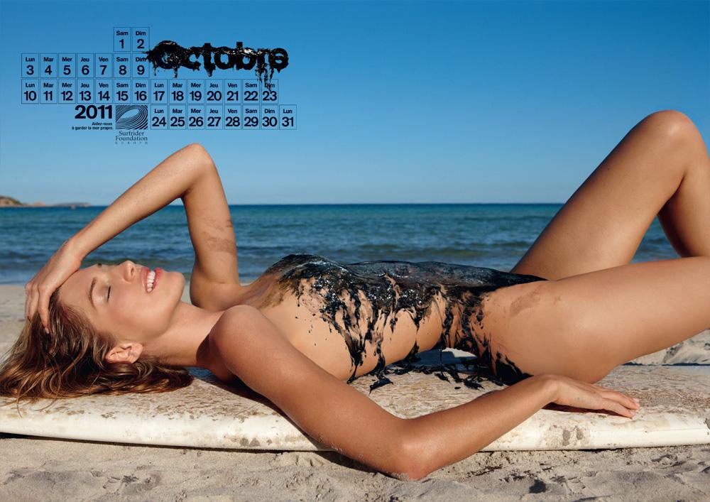 Нефтяной календарь от Surfrider Foundation.