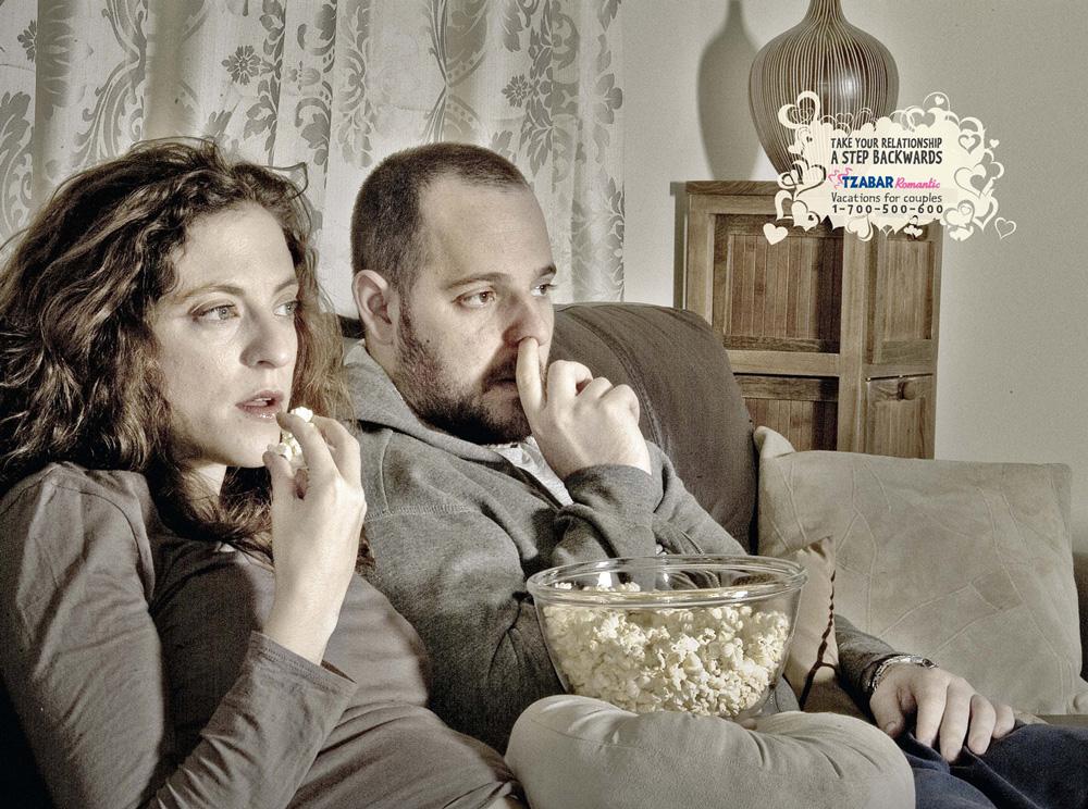 Tzabar Travel: отпуски для пар.