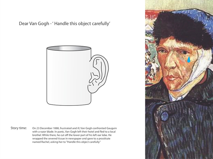 Dear Van Gogh Mug: кружка с ухом.