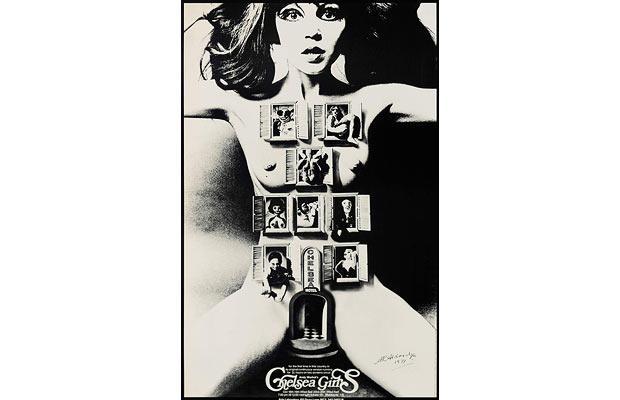Распродажа винтажных постеров на аукционе Christie's.